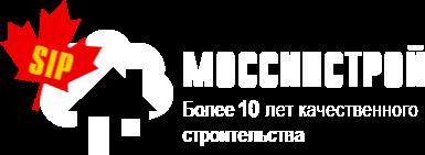 Строительство домов из СИП панелей - МосСипСтрой