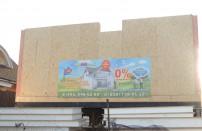 Проект дома из СИП панелей Дуплекс-1 и Дуплекс-2 - МосСипСтрой (изображение 7)
