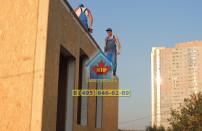 Проект дома из СИП панелей Брук - МосСипСтрой (изображение 12)