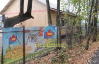 Проект дома из СИП панелей Близнец - МосСипСтрой (изображение 26)