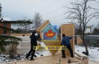 Проект дома из СИП панелей Мичуринец - МосСипСтрой (изображение 6)