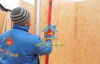 Проект дома из СИП панелей Мичуринец - МосСипСтрой (изображение 7)