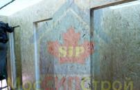 Проект дома из СИП панелей Шарапова - МосСипСтрой (изображение 8)