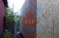 Проект дома из СИП панелей Шарапова - МосСипСтрой (изображение 12)